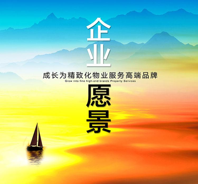 品牌VIS设计,深圳商标设计