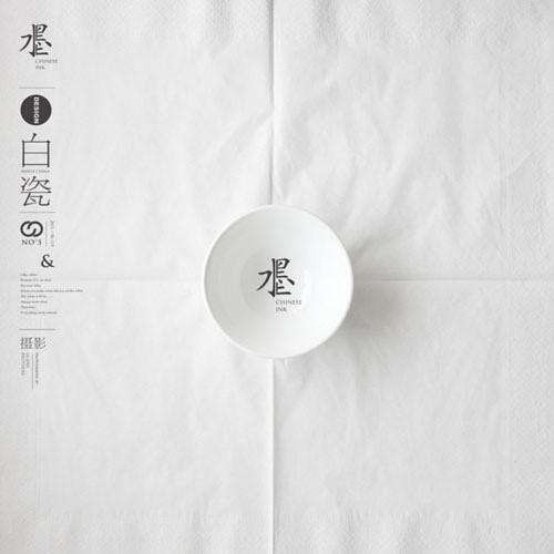 宣传包装设计,深圳商标设计