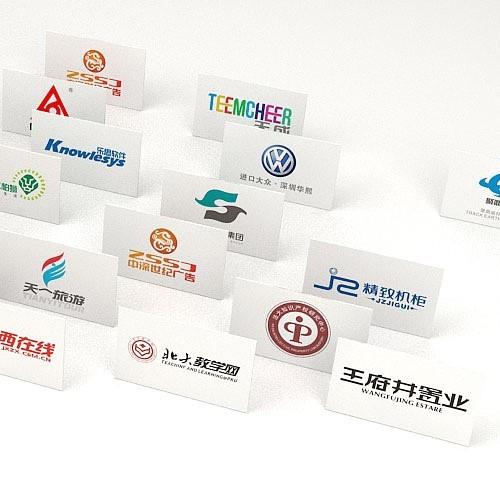 深圳策划设计公司,品牌策划