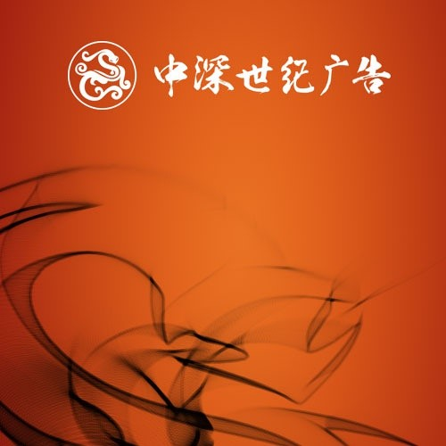 深圳VI设计,企业标志设计
