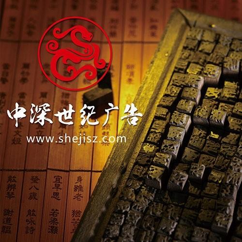 宣传包装设计,深圳标志设计公司