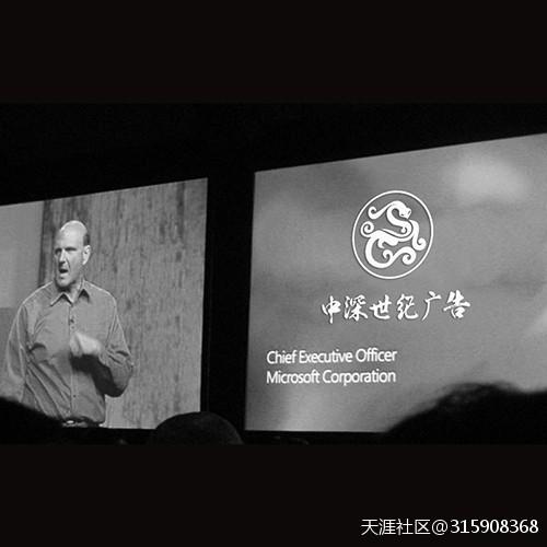 深圳标志设计公司,素食餐厅标志设计