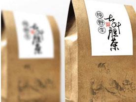 深圳包装设计公司,深圳商标设计