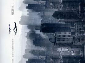 深圳平面广告设计公司,深圳商标设计