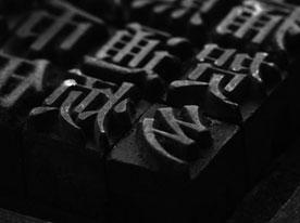 化肥农药企业商标设计,深圳标志设计