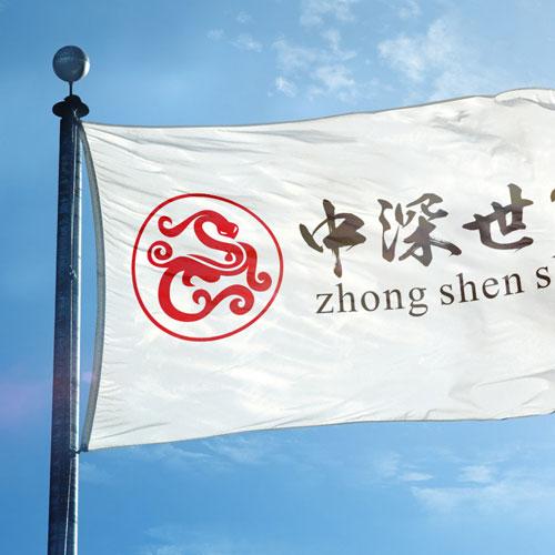 """深圳商标设计,深圳logo设计,大众文化"""""""""""