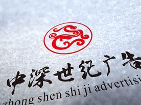 企业标志设计,深圳标志设计