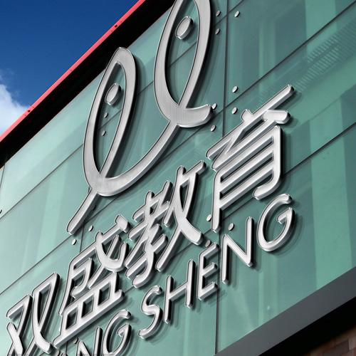标志设计,深圳标志设计公司,通信/IT行业商标设计